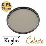 Kenko Celeste C-PL 時尚簡約頂級偏光鏡/52mm.