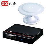 【PX大通】高畫質數位電視接收機+高畫質萬向天線 HD-8000+HDA-6000
