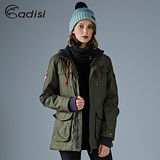 ADISI 女Primaloft可拆帽防水透氣保暖外套AJ1621046 (S~2XL) / 城市綠洲