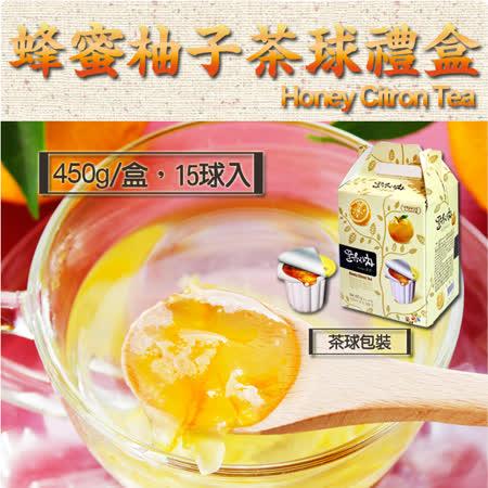 【台北濱江】蜂蜜柚子茶球禮盒1盒(450g/盒,15球入)
