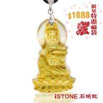 石頭記 新年招財運勢 黃水晶福袋-淨瓶觀音