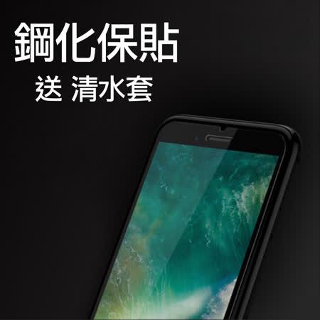 SAMSUNG 手機保貼 送 透明清水套 S5 S6 S7 J7 A5 A7 A8