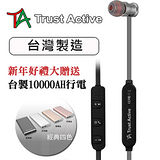 Trust Active 無線藍牙鋁合金高音質隨身耳機 -(紅/黑兩色)