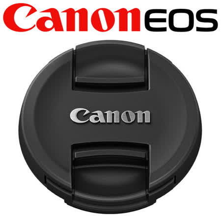 Canon原廠52mm鏡頭蓋E-52II(口徑:52mm)