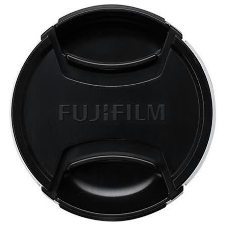 Fujifilm原廠52mm鏡頭蓋FLCP-52(口徑:52mm)