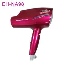 Panasonic 國際牌 EH-NA98負離子吹風機★公司貨★贈EH-KA31三件式整髮器+雙人牌指甲鉗★