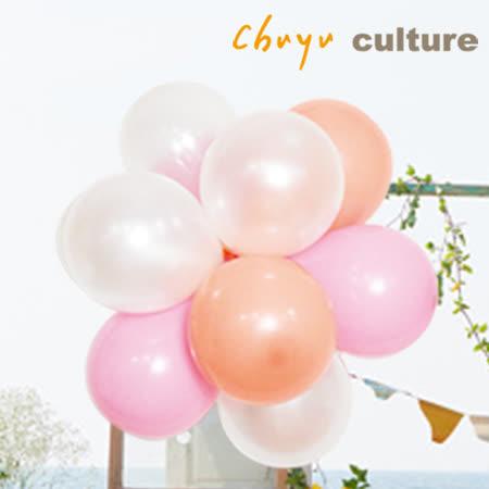 珠友 DE-03102 台灣製-5吋氣球組合包-捧花/圓形氣球/造型氣球/婚禮佈置 生日 派對 場景裝飾