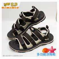 【G.P 男款時尚休閒織帶涼鞋】G7656M-30 咖啡色 (SIZE:40-43 共三色)