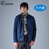ADISI 男粗針防風透氣保暖外套AJ1621130-1 (3XL)大尺碼 / 城市綠洲