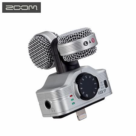 日本Zoom銀色iQ7立體聲數位錄音麥克風 適iPhone iPad iPod 5s 5c 6s 6 SE 7 7+ plus +