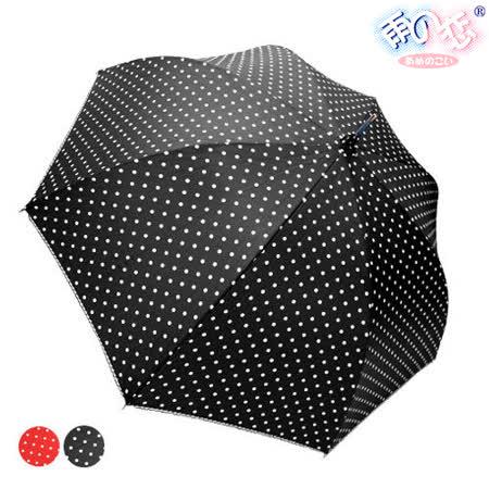 【雨之戀】 日本花布勾邊直傘 - 兩色 遮陽傘/雨傘/雨具/晴雨傘/專櫃傘
