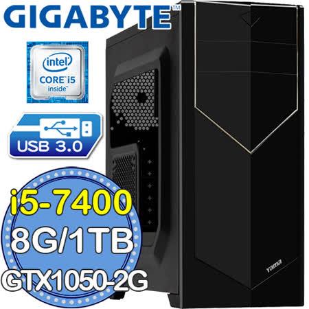 技嘉H110平台【信仰加護】Intel第七代i5四核 GTX1050-2G獨顯 1TB效能電腦
