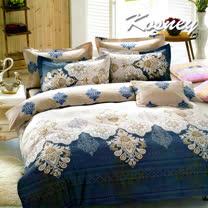 《KOSNEY愛羅伊》加大精梳棉四件式兩用被床包組