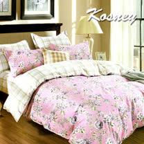《KOSNEY 花前月下-紅》特大精梳棉四件式兩用被床包組