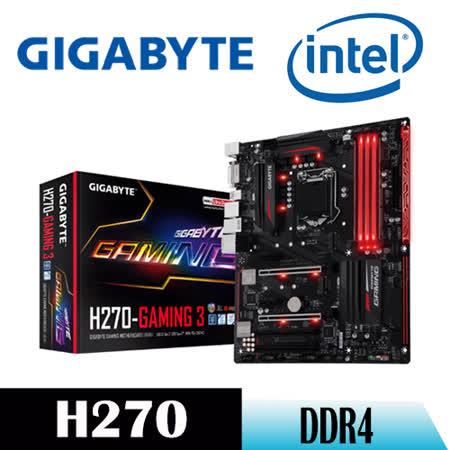 【GIGABYTE技嘉】GA-H270-Gaming 3主機板