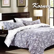 《KOSNEY 鵲上枝頭》特大精梳棉四件式兩用被床包組