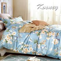 《KOSNEY 秋水伊人》加大精梳棉四件式兩用被床包組