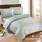 《HOYACASA瑪德蓮》雙人四件式抗菌天絲兩用被床包組