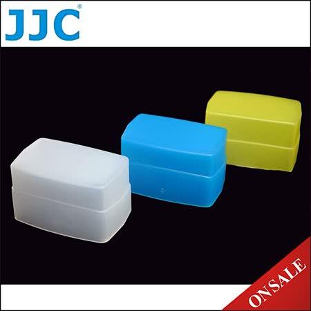 JJC副廠肥皂盒適Minolta 3600HS,ProMaster FTD5500(三色)FC-26J3