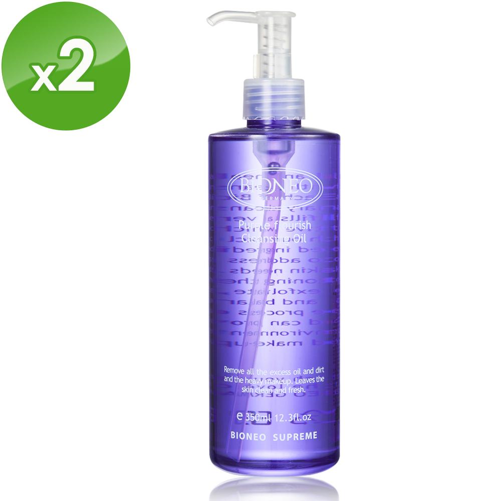 【BIONEO 德國百妮】紫花淨顏卸妝油x2入(350ml*2瓶)