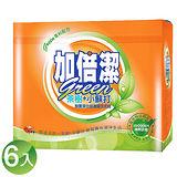【加倍潔】 茶樹+小蘇打- 制菌潔白超濃縮洗衣粉 1.5kg (6入/箱)