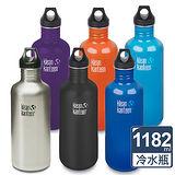 美國Klean Kanteen不鏽鋼冷水瓶1182ml
