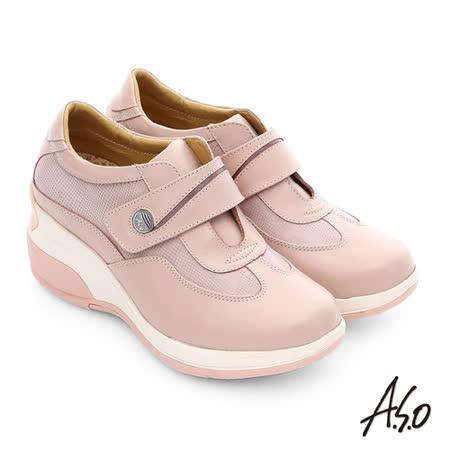 A.S.O 抗震美型 牛皮魔鬼氈奈米楔型休閒鞋(粉紅)