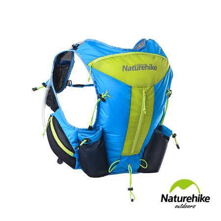 Naturehike 12L輕量化背心式越野跑步後背包 水袋包 藍色
