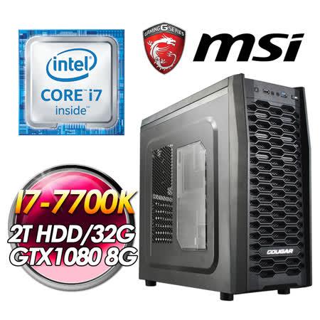 微星Z270 眾神之王II(I7-7700K/32G DDR4 2400/2TB HDD/msi GTX1080 Gaming X 8G)王者效能電腦