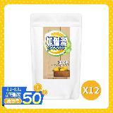 【加倍潔】檸檬酸去污粉 300g (12入/箱)