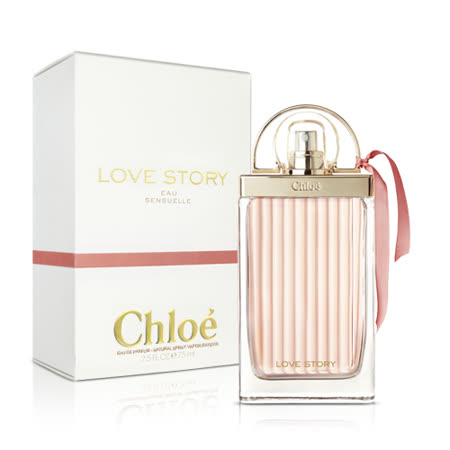 (即期品)Chloe 愛情故事日落巴黎女性淡香精(75ml)-效期至20191101