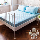 標準雙人-【AGAPE亞加‧貝】 MIT台灣精製《天空藍》防潑水專利防蹣抗菌床包式保潔墊 -雙人5x6.2尺 150x186公分