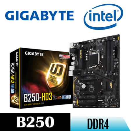 【GIGABYTE技嘉】GA-B250-HD3主機板