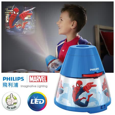 【飛利浦 PHILIPS LIGHTING】LED 投影燈-蜘蛛人(71769)