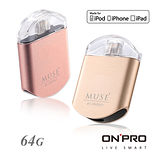 ONPRO MUSE蘋果MFi認證OTG 擴充碟【64G】
