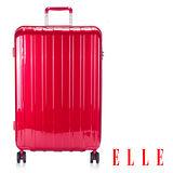 ELLE 時尚銀河閃耀條紋20吋拉鍊旅行箱-糖果紅 EL3112720-01