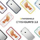 犀牛盾 Apple iPhone 6 Plus / 6S Plus CrashGuard 2.0 防摔邊框-14色