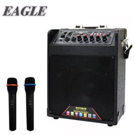 EAGLE 行动蓝芽肩带式扩音音箱(ELS-2098B)-无线麦克风版 / 送原厂UHF频道无线麦克风*2支+16G随身碟