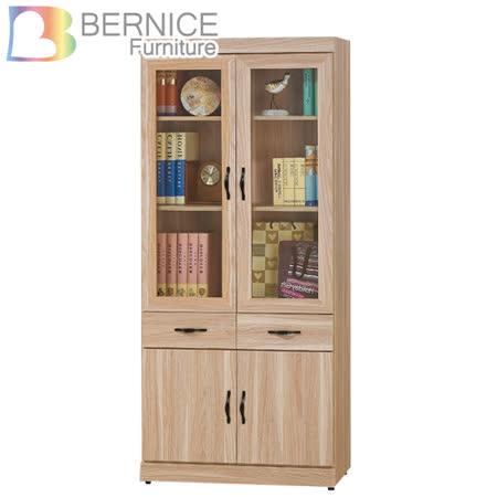 Bernice-彼得2.6尺四門二抽書櫃