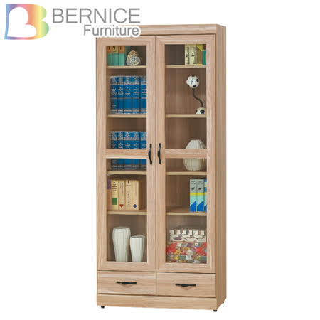 Bernice-彼得2.6尺二門二抽書櫃