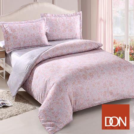 《DON特萊雅》 雙人四件式天絲全舖棉兩用被床包組