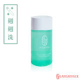 LSY林三益 刷具水洗液-綠【膏/液狀適用】(30ml)