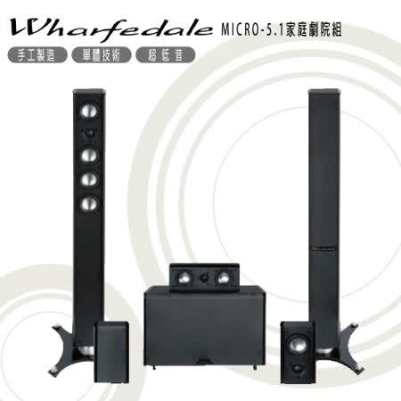 英國 WHARFEDALE MICRO - 5.1家庭劇院組 黑色鋼烤 薄型 六件式