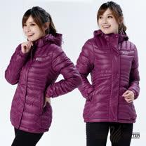 【遊遍天下】女款顯瘦JIS90%羽絨防風防潑水極暖羽絨外套G0355深紫