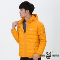 【遊遍天下】男款JIS90%羽絨防風防潑水輕暖羽絨外套G0313金黃
