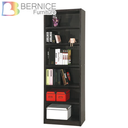 Bernice-查理2尺六格書櫃
