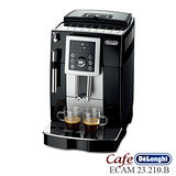【Delonghi】睿緻型全自動義式咖啡機(ECAM23.210.B)