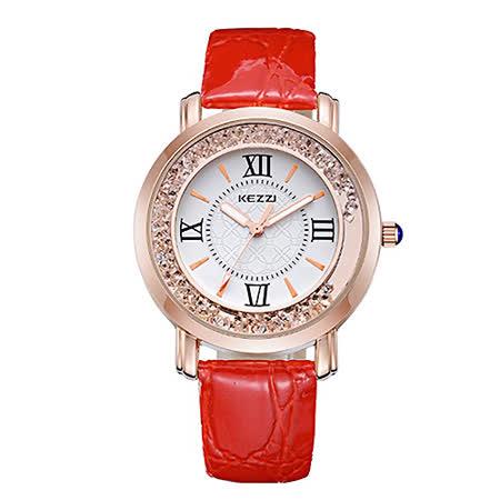 【17mall】珂紫KEZZI罗马复古创意流沙水钻皮带石英手表-红