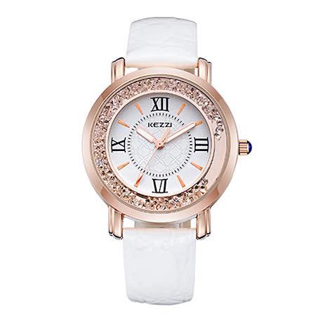 【17mall】珂紫KEZZI罗马复古创意流沙水钻皮带石英手表-白