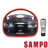 SAMPO聲寶 手提CD/MP3/USB/SD收錄音機 AK-W1602UL(語言學習機)